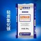 纳米级超细氧化镁 镁神厂家直销高端高纯氧化镁 货源直销经销批发